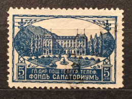 RARE 5 LEV FUND SANATORIUM Telegraph And Telephone 1925 KINGDOM BULGARIA MINT - 1909-45 Kingdom