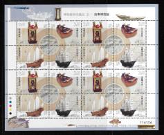 Macau Macao 2016 Maritime Museum Sheet MNH - 1999-... Chinese Admnistrative Region