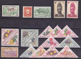 Lot Cameroun - Good Value, Belle Valeur (voir/see Scan) (Mix122) - Cameroun (1960-...)