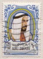 Abu Dhabi Used Stamp - Abu Dhabi
