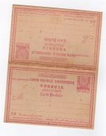 S9008 TURQUIE TURCHIA CARTE POSTALE AVEC RESPONSE PAYE'E CON RISPOSTA PAGATA - 1858-1921 Impero Ottomano