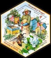 Belarus 2016 1 Block MNH  Beekeeping Bees Apiary Honey Beekeeper Issue Date - August 12, 2016 - Abeilles