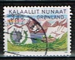 GROENLAND /Oblitérés/Used/1985 - Année Internationale De La Jeunesse - Groenland