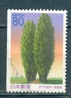 Japan, Yvert No 3134a - 1989-... Keizer Akihito (Heisei-tijdperk)