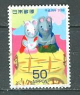 Japan, Stamp From BF 183 - 1989-... Keizer Akihito (Heisei-tijdperk)