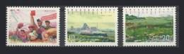 Chine China Cina 1977 Yvert 2081/2083 ** Region Autonome De La Mongolie Interieure Ref J16. Superbes - 1949 - ... People's Republic