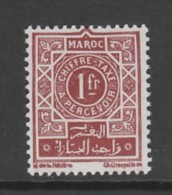 TIMBRE NEUF DU MAROC - TIMBRE-TAXE N° Y&T 53 - Segnatasse