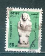 Egypt, 2015 Issue - Egypt