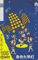 Télécarte Ancienne JAPON / NTT 410-020 - Culture Tradition Décoration De Fête - JAPAN Front Bar Phonecard - Balken TK - Culture