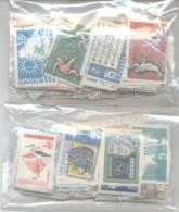 URUGUAY 300 TIMBRES DIFERENTES DIFFERENT  SELLOS SELOS ESTAMPILLAS ZEGELS BOLLI STAMPS DIFFERENTES DIFERENTES DIFFERENT - Postzegels