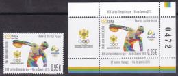 Montenegro 2016 Rio, Brazil, Olympic Games, Athletics, Discus Throw, Stamp + Block, MNH - Montenegro