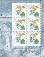 Russia, 2006, Mi. 1388, Y&T 6985, Sc. 7009, SG 7460, Christmas, Happy New Year, MNH - 1992-.... Federación