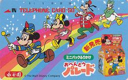 Télécarte Japon / 110-70208 - DISNEY - Mickey Minnie Donald Goofy Majorettes - Japan Phonecard Telefonkarte - Disney