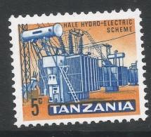 Tanzania. 1965 Definitives. 5c MH. SG 128 - Tanzania (1964-...)