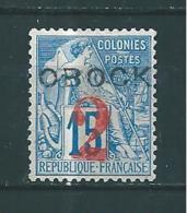 Colonies   Timbres D´Obock  De 1892  N°23 Neuf Sans Gomme - Obock (1892-1899)