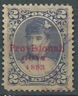 Hawai     - Yvert N°46 Oblitéré  ABC6205 - Hawaii