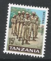 Tanzania. 1965 Definitives. 15c MH. SG 130 - Tanzania (1964-...)