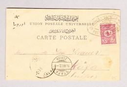 Turkei 20 Para Auf Ansichtskarte Souvenir De Cavala Mit AK-Stempel Stäfa 14.7.1902 - 1858-1921 Empire Ottoman