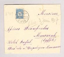 Turkei 1 Piastre Auf Brief 3.6.1907 Ohio Nach Mansurah Egypten - 1858-1921 Empire Ottoman