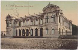 America,republica Del PERU,PEROU,ESCUELA DE MEDECINA LIMA  1912,rare,raro,very Old,publisher Zollner Hermanos - Peru