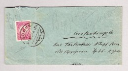 Turkei 20 Paras Auf Brief-Teil Von Samos Nach Constantinople Unterschrift Prüfer Sorani - 1858-1921 Empire Ottoman