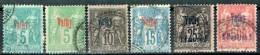 Vathy 1903 Freimarken Yvert N° 1,2, 5-8 Gestempelt - Vathy (1893-1914)