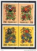 China Chine : (54) 1990 Taiwan - Un Dieu De Porte SG1893a+1895a** - 1945-... République De Chine