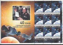 Uk Ukraine 2015 Mi. Nr. 1524  KB  Individual Stamp Leonov Space  Special M - Espace