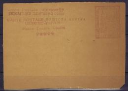 Postcard Poste Locale Cholm / Chelm  Carte Postale Ukraine  Very Rare Card