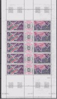 TAAF 1975 Araks / Space Strip 2v + Label Sheetlet (1x Folded In Margin)   ** Mnh (TA138B) - French Southern And Antarctic Territories (TAAF)