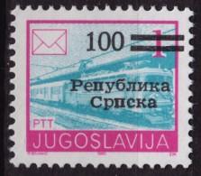 1992 Republika Srpska - Bosnia And Herzegovina - Krajina - Yugoslavia OVERPRINT MNH Train Locomotive Railway - Bosnia And Herzegovina