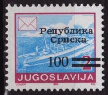 1992 Republika Srpska - Bosnia And Herzegovina - Krajina - Yugoslavia OVERPRINT MNH Ship - Bosnia And Herzegovina
