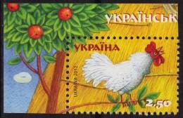 Rooster Cock / Apple - 2012 Ukraine - MNH - Oiseaux