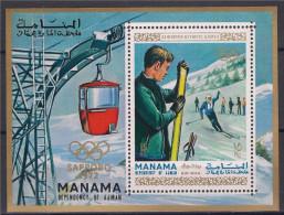 Olympische Spelen 1972, Manama - Blok Postfris - Winter 1972: Sapporo