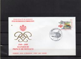 8FDC MONACO    CENTRE DE CNGRES  TIMBRE    N° YVERT ET TELLIER   2197 1999 - FDC