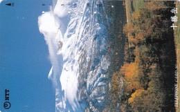 Japan, 430-248 C, Mountaîn Landscape, 2 Scans. - Japón