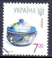 OEKRAINE /MICHEL / ZIE SCAN (COE 141) - Ukraine