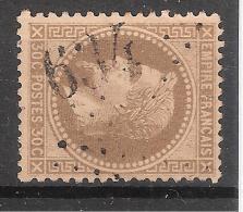 Empire Lauré N° 30, 30 C Brun Gris, Obl GC 634 De BRIIS Sous FORGES , Seine Et Oise / Essonne, INDICE 13 , TB - 1863-1870 Napoléon III Lauré