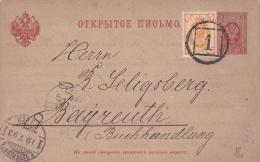 RUSSIE RUSSIA  :  Entier Postal De 1893 De Saint Petersbourg Pour Bayreuth - 1857-1916 Empire