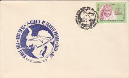 4313FM- PROTECT ANTARCTICA, SEAGULL, PENGUIN, R.E. BYRD, SHIP, SPECIAL COVER, 1998, ROMANIA - Antarctic Wildlife