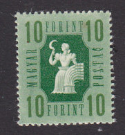 Hungary, Scott #800, Mint Never Hinged, Agriculture, Issued 1946 - Hungary