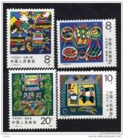 China  Chine : (15) T118** Nouvelles Perspectives Des Zones Rurales SG3501/04 - 1949 - ... Repubblica Popolare