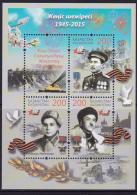 KAZAKHSTAN,  2015, MNH,WWII, HEROES OF WWII, ANNIVERASRY OF END OF SECOND WORLD WAR,  SHEETLET - 2. Weltkrieg