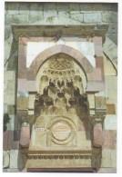 Hasbaya The Chehab Palace From Lebanon  , Carte Postale Liban Libano - Lebanon