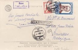 RUSSIE RUSSIA URSS :  Divers Sur Carte De Léningrad - Brieven En Documenten