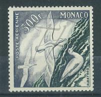 VEND BEAU TIMBRE DE POSTE AERIENNE DE MONACO N°57 , NEUF !!!! - Poste Aérienne
