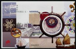 Macao - Macau (2016)  - Block -  /   Bateaux - Ships - Maritime Museum - 1999-... Chinese Admnistrative Region