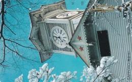 Japan, 431-055 B, Sapporo - Clock Tower, 2 Scans. - Japan
