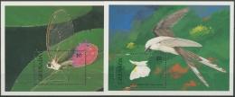 Grenada 1991 Schmetterlinge Block 269/70 Postfrisch (C71217) - Grenada (1974-...)