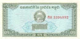 CAMBODIA 0.1 RIEL 1979 (1980) P-25a UNC  [ KH301a ] - Cambodia